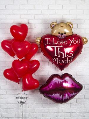 Набор гелиевых шаров «Я люблю тебя»😍❤