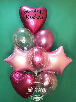 Набор гелиевых шаров «Розовый Девичник»💜