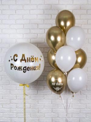 Набор воздушных шариков «Аурум»💛