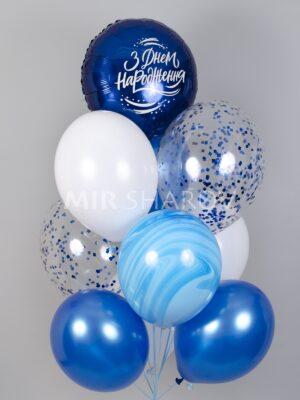 Шарики на день рождения «Лазурный»