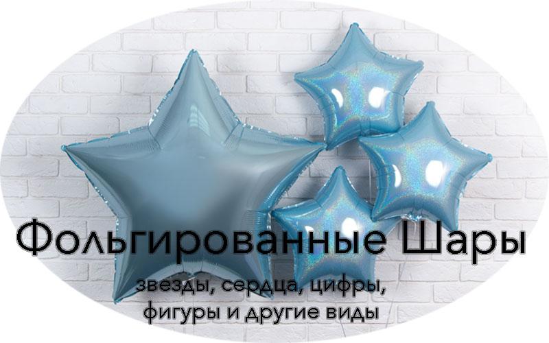 Фольга-САЙТ2