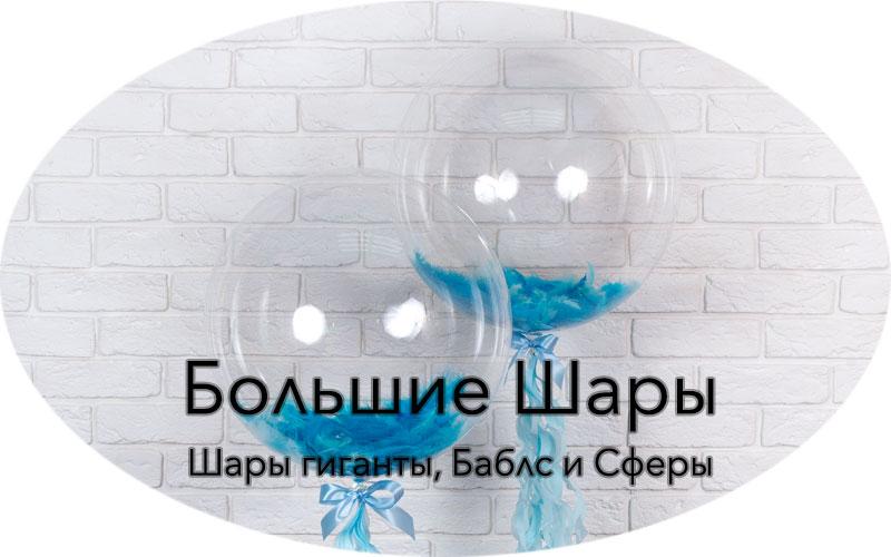 Латекс-Фольга-Бабл-САЙТ