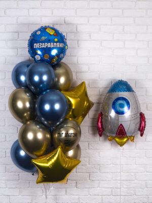 Набор воздушных шаров «Ракета»🚀