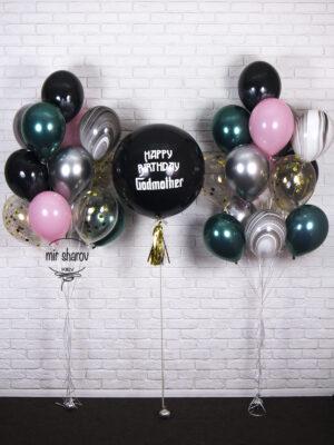 Большой набор шаров «Лакшери Birthday»🍹