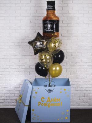 Набор шаров с коробкой «Мужской сюрприз»🎁