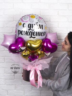 """Букет из шариков в коробке """"Happy birthday №2"""""""