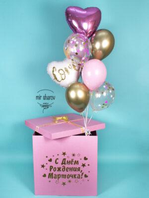 """Набор шаров в коробке """"Розовые мечты"""""""