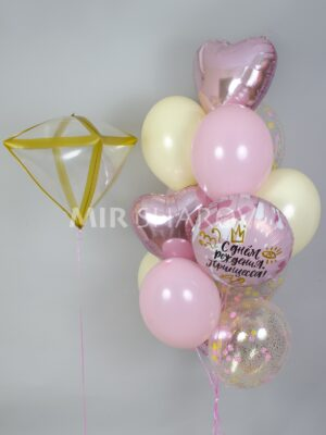 """Шарики на день рождения с гелием """"Happy Princess"""""""
